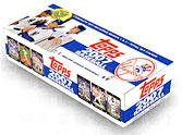 Topps MLB 2007 Baseball Cards Complete Hobby Factory Sealed Set (NY YANKEES TEAM EDITION)