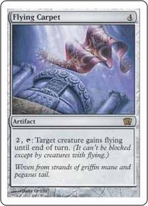 Magic the Gathering Eighth Edition Single Card Rare #301 Flying Carpet