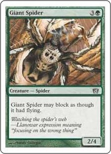 Magic the Gathering Eighth Edition Single Card Common #255 Giant Spider