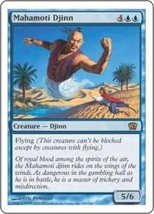 Magic the Gathering Eighth Edition Single Card Rare #88 Mahamoti Djinn