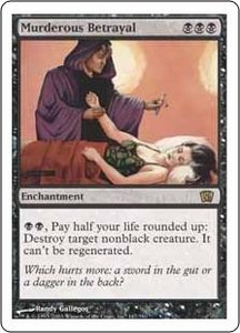 Magic the Gathering Eighth Edition Single Card Rare #147 Murderous Betrayal