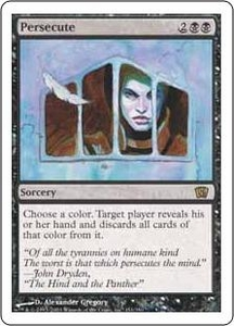 Magic the Gathering Eighth Edition Single Card Rare #151 Persecute
