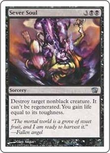 Magic the Gathering Eighth Edition Single Card Uncommon #162 Sever Soul