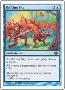 Magic the Gathering Eighth Edition Single Card Rare #100 Shifting Sky