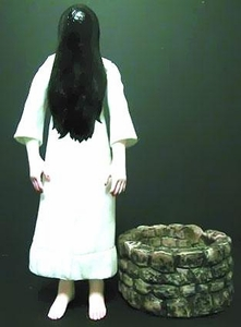 Monster Heaven Ringu 8 Inch Soft Vinyl Figure Sadako Yamamura
