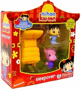 Ni Hao, Kai-lan & Friends Mini PVC Figure Set Sleepover [Includes Kai-lan & Lulu]