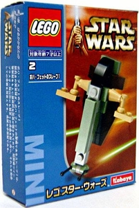 LEGO Kabaya Star Wars Mini Set Boba Fett's Slave 1