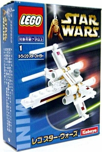 LEGO Kabaya Star Wars Mini Set X-Wing Fighter