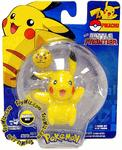 Pokemon Jakks Pacific Battle Frontier Series 2 Basic Figure Pikachu Version 1 [Sitting Down]