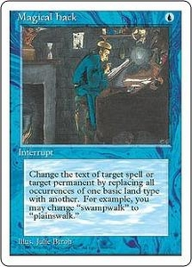 Magic the Gathering Fourth Edition Single Card Rare Magical Hack