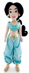 Disney Princess Exclusive 21 Inch Deluxe Plush Figure Jasmine