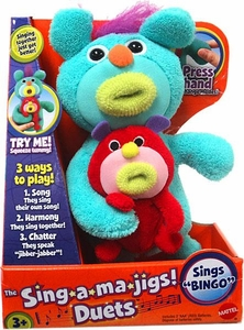SingAMaJigs Duets Plush Doll Figures GREEN & RED [B-I-N-G-O]