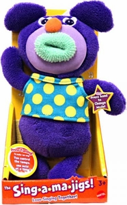 SingAMaJigs Plush Doll Series 3 Figure DARK PURPLE with Aqua Blue Shirt & Yellow Dots [Clementine]