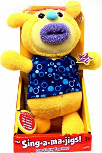 SingAMaJigs Plush Doll Series 3 Figure YELLOW with Blue Bubble Shirt [This Little Light of Mine]