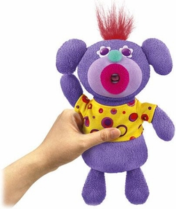 SingAMaJigs Plush Doll Series 2 Figure PURPLE with Yellow Shirt & Circles [Oh! Susanna!]