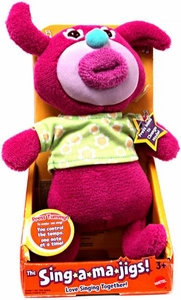 SingAMaJigs Plush Doll Series 2 Figure HOT PINK with Green Flowered Shirt [A Tisket A Tasket]