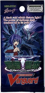 Cardfight Vanguard ENGLISH VGE-BT03 Demonic Lord Invasion Booster Pack