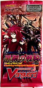 Cardfight Vanguard ENGLISH VGE-EB03 Cavalry of Black Steel Extra Booster Pack