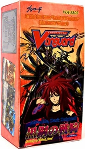 Cardfight Vanguard ENGLISH VGE-EB03 Cavalry of Black Steel Extra Booster BOX [15 Packs]