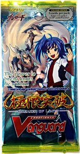 Cardfight Vanguard ENGLISH VGE-BT06 Breaker of Limits Booster Pack