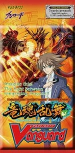 Cardfight Vanguard ENGLISH VGE-BT02 Onslaught of Dragons Souls Booster Pack