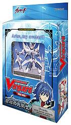 Cardfight Vanguard ENGLISH Trial Starter Deck VG-TD01 Blaster Blade