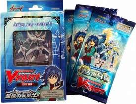 Cardfight Vanguard ENGLISH Trial Starter Deck Blaster Blade Value Bundle [Trial Deck & 3 Random Boosters]