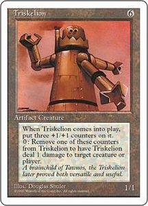 Magic the Gathering Fourth Edition Single Card Rare Triskelion