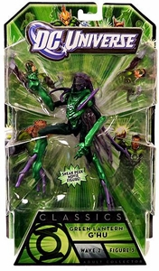 Green Lantern Classics Series 2 Action Figure G'Hu {Movie Preview Figure} [Build Stel Piece]