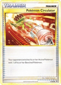 Pokemon Legend: HS Unleashed Single Card Uncommon #81 Pokmon Circulator