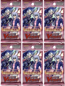 Cardfight Vanguard ENGLISH VGE-EB05 Celestial Valkyries Vol.5 Extra Lot of 6 Booster Packs
