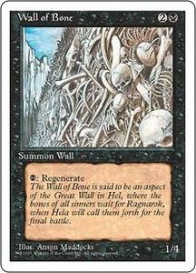 Magic the Gathering Fourth Edition Single Card Uncommon Wall of Bone