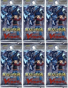Cardfight Vanguard ENGLISH VGE-EB04 Infinite Phantom Legion Vol.4 Extra Lot of 6 Booster Packs