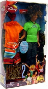 High School Musical 2 Fashion Doll Figure Chad Hard to Find!