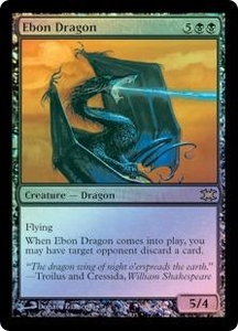 Magic the Gathering From the Vault: Dragons Single Card Rare #6 Ebon Dragon [Foil]