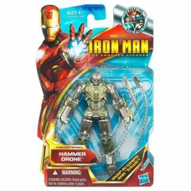 Iron Man 2 Movie 4 Inch Action Figure #44 Hammer Drone [Concept]