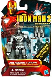 Iron Man 2 Concept 4 Inch Action Figure #17 Air Assault Drone [Removable Jet Pack!]