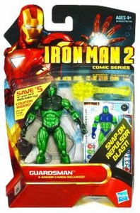 Iron Man 2 Comic 4 Inch Action Figure #29 Guardsman