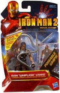 Iron Man 2 Movie 4 Inch Action Figure #14 Ivan