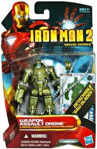 Iron Man 2 Concept 4 Inch Action Figure #16 Weapon Assault Drone [Detachable Saw Blades!]