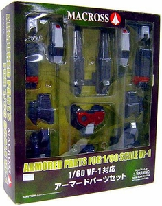 Robotech Macross Yamato 1:60 Scale Transformable VF-1 Armored Parts