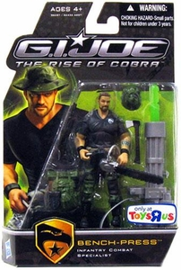 GI Joe Movie The Rise of Cobra 3 3/4 Inch Exclusive Action Figure Bench-Press