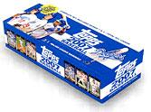 Topps MLB 2007 Baseball Cards Complete Hobby Factory Sealed Set (LA DODGERS TEAM EDITION)
