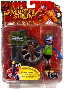 The Muppets PBM Express Exclusive Action Figure Crash Helmet Gonzo