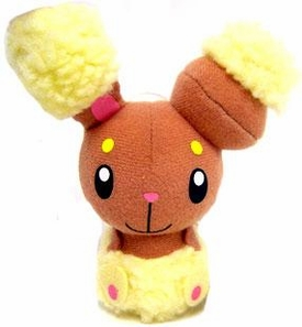 Pokemon Banpresto DP Series 1 Mini 3 Inch Plush Figure Buneary