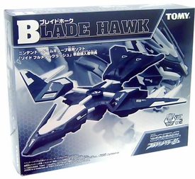 Zoids Tomy Limited Edition Model Kit Blade Hawk
