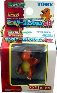 Pokemon Mini PVC Figure #004 Charmander