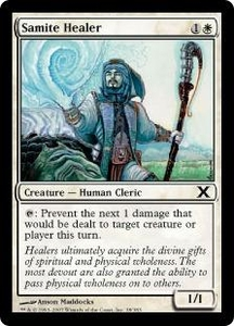 Magic the Gathering Tenth Edition Single Card Common #38 Samite Healer