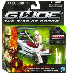 GI Joe Movie The Rise of Cobra Exclusive M.A.R.S. Troopers Action Figure Storm Shadow with Arashikage Cycle