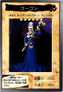 YuGiOh Bandai Japanese Original Series 3rd Generation Single Card Common #101 Gorgon